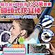 【進階版】高清130萬畫素鏡頭挖耳棒i98(安卓手機/PC兩用) product thumbnail 2