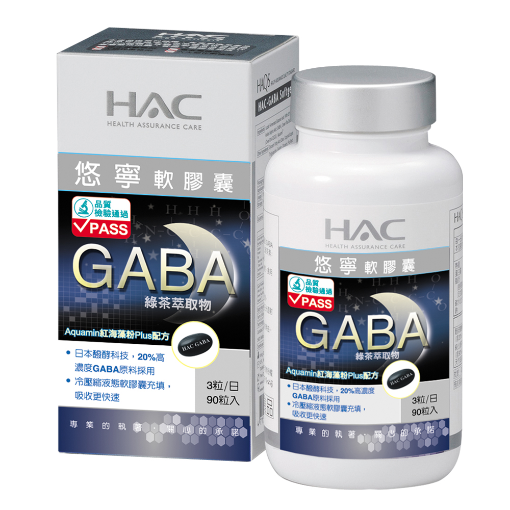 【永信HAC】 悠寧軟膠囊(GABA)(90粒/瓶)