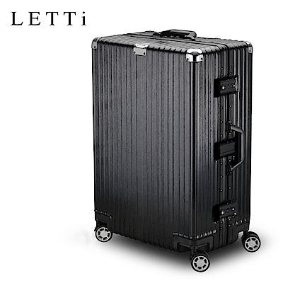 LETTi  城市藍調  29 吋PC 鋁框行李箱(拉絲_經典黑)