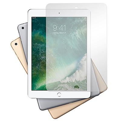 Metal-Slim Apple iPad 9.7(2018) 9H鋼化玻璃保護貼