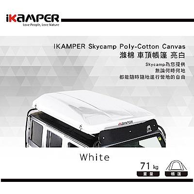 IKAMPER Skycamp Poly-Cotton Canvas 滌棉 汽車露營
