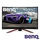BenQ MOBIUZ EX2710R 27型電競曲面螢幕 VA 165Hz 1000R曲面 2K解析度 product thumbnail 1
