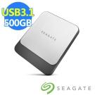 Seagate Fast SSD 500GB 外接式固態硬碟