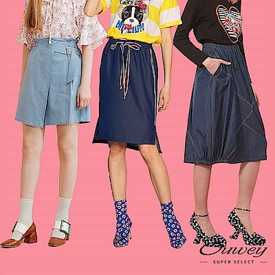 [時時樂限定] OUWEY歐薇 秋款質感裙子(3款任選)