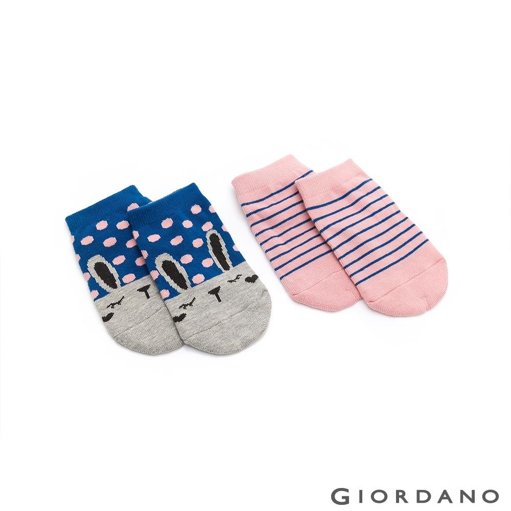 GIORDANO 童裝可愛動物條紋短襪(兩雙入) - 02 藍色兔子