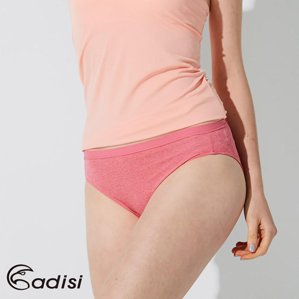 ADISI 女銅纖維抗菌消臭三角內褲(中腰)AUP1711011 / 玫瑰粉
