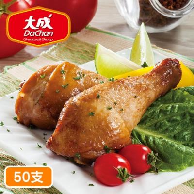 大成 蜜汁烤棒腿*50支組(2.6kg/25支/包)