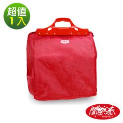 《闔樂泰》專利Shopping包(紅大)