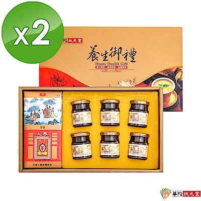 華陀扶元堂 養生御禮C-2盒(高麗蔘沖泡包10入+MSM龜鹿精6瓶)