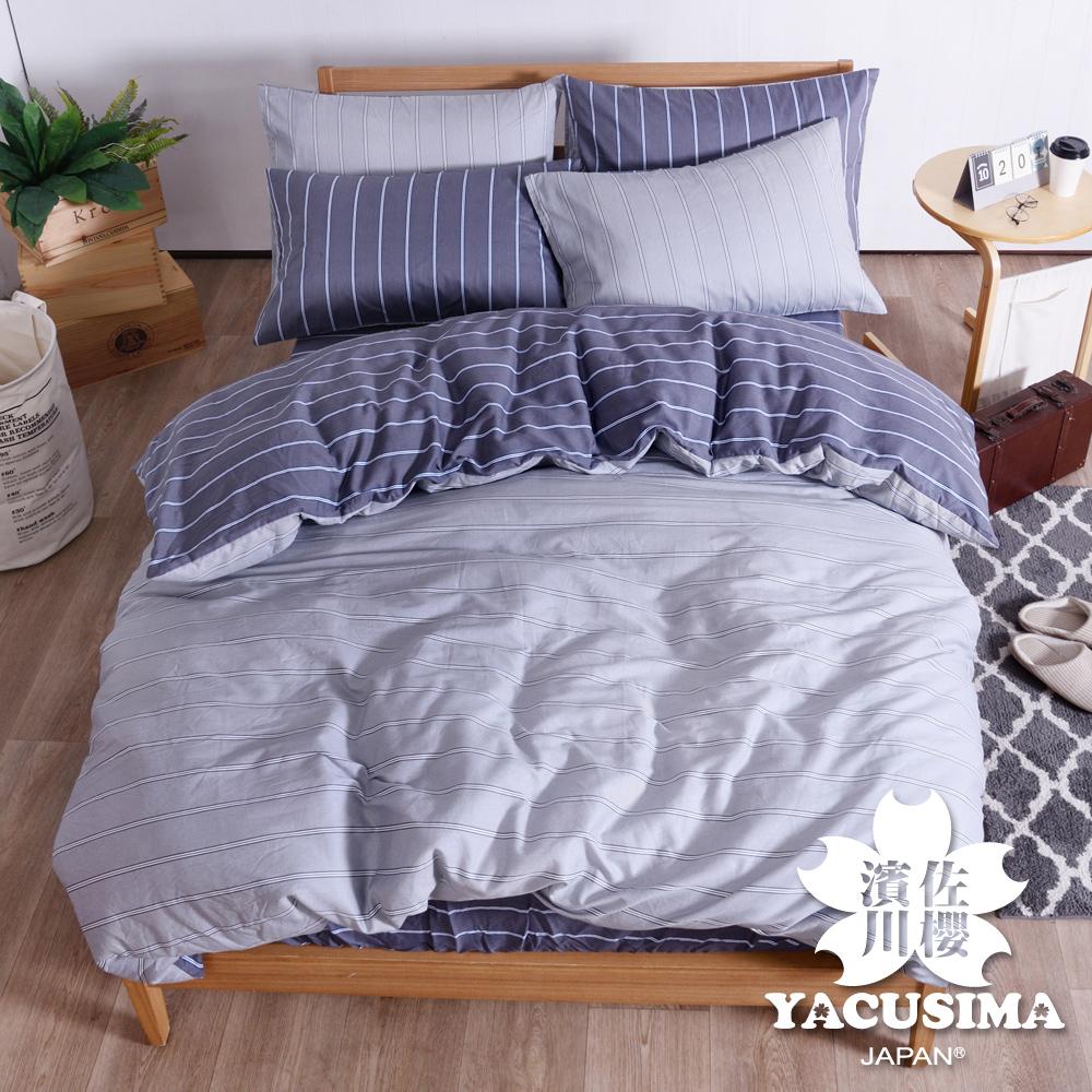 日本濱川佐櫻-紳士品格 台灣製雙人四件式精梳棉兩用被床包組