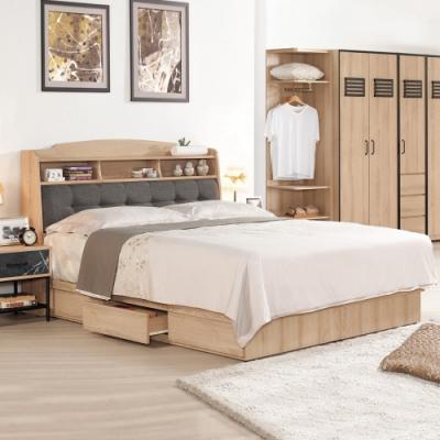 Boden-卡尼特5尺工業風雙人床組(床頭箱+三抽收納床底)(不含床墊)