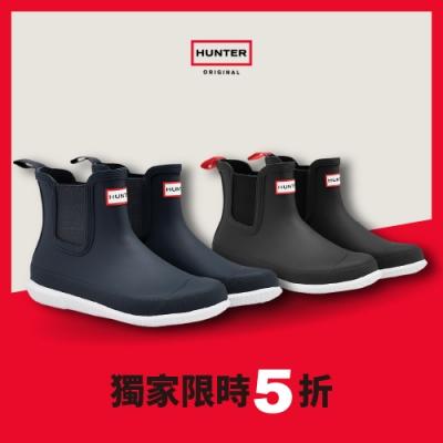 [時時樂] HUNTER - 女鞋 - 曲線底霧面切爾西踝靴 - 二色