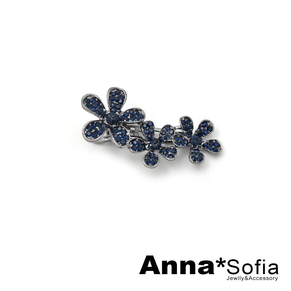 【2件7折】AnnaSofia 藍晶三花綻 純手工迷你邊夾小髮夾