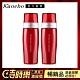 (時時樂)【獨家】Kanebo 佳麗寶 BLS換季必備深層美白凝乳2件組 product thumbnail 1