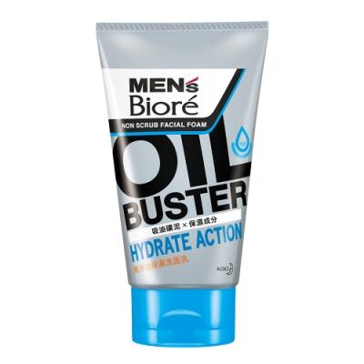 MENS Biore 激淨油保濕洗面乳 100g