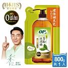 OP茶酚洗潔精補充包800g(零添加)