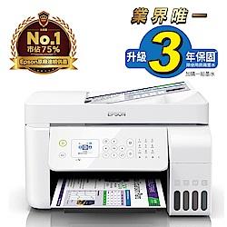 EPSON L5196 雙網四合一連續供墨印表機