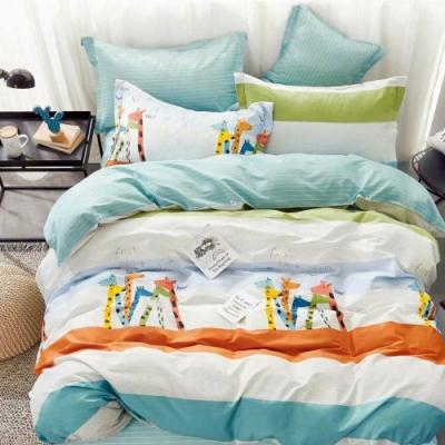 LAMINA 長頸鹿 純棉四件式兩用被套床包組(加大)