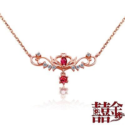 囍金 美少女魔法棒 鑽石紅寶石18K玫瑰金項鍊