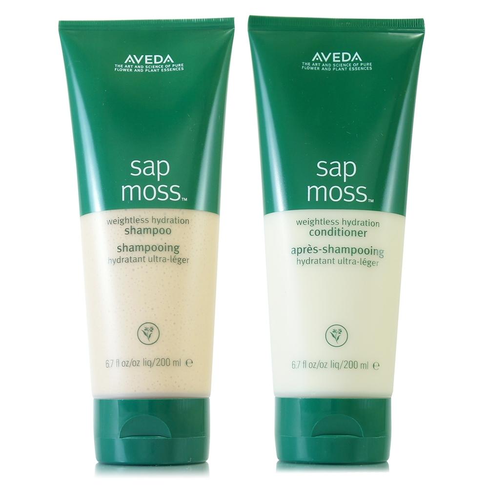 AVEDA 檞香保濕洗髮精200ml+檞香保濕潤髮乳200ml