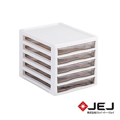 日本JEJ APLOS B4系列 文件小物收納櫃淺型5抽 2色可選