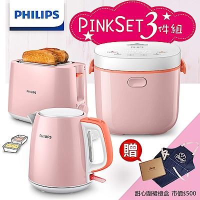 PINKSET三件組 飛利浦PHILIPS 微電鍋+煮水壺+烤麵麵包機