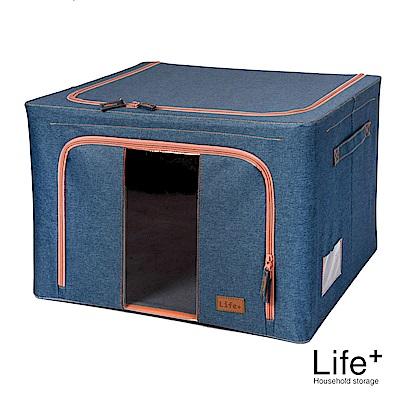 Life Plus 原色單寧牛仔風鋼骨收納箱-66L (深藍)