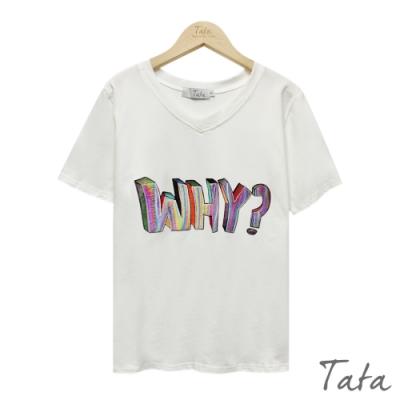 彩色立體字母膠印上衣 TATA-(S~XL)