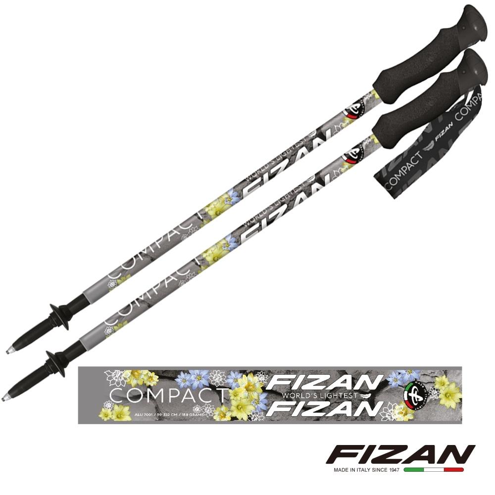 【義大利 FIZAN】超輕三節式健行登山杖2入特惠組  龍膽 FZS21.7102.WGF