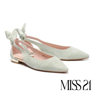 低跟鞋 MISS 21 溫柔小兔耳設計尖頭羊麂皮低跟鞋-綠