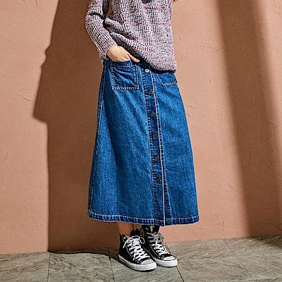 CACO-排釦雙袋牛仔長裙-女【RAR056】