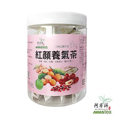 阿華師茶業 紅顏養氣茶(10gx10入)
