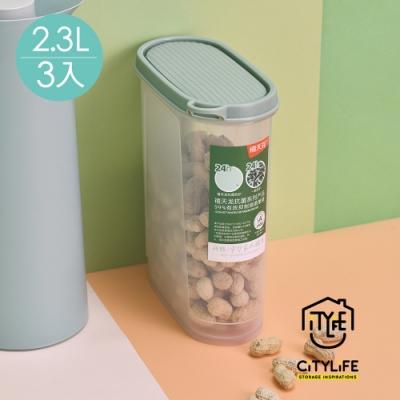 新加坡CITYLIFE 奈米抗菌PP快掀式橢圓形保鮮盒(高筒)-2.3L-3入