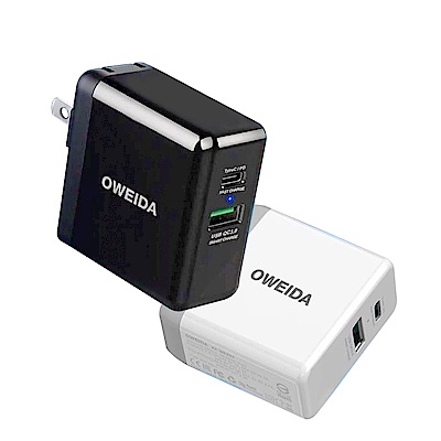 Oweida for iphone PD真閃充+QC3.0快充閃電充電器