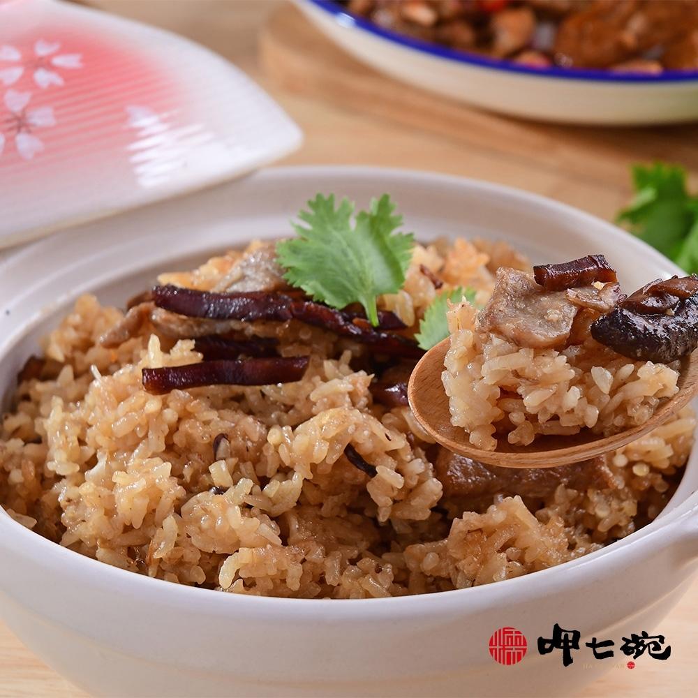 任-呷七碗-油飯(550g/袋)