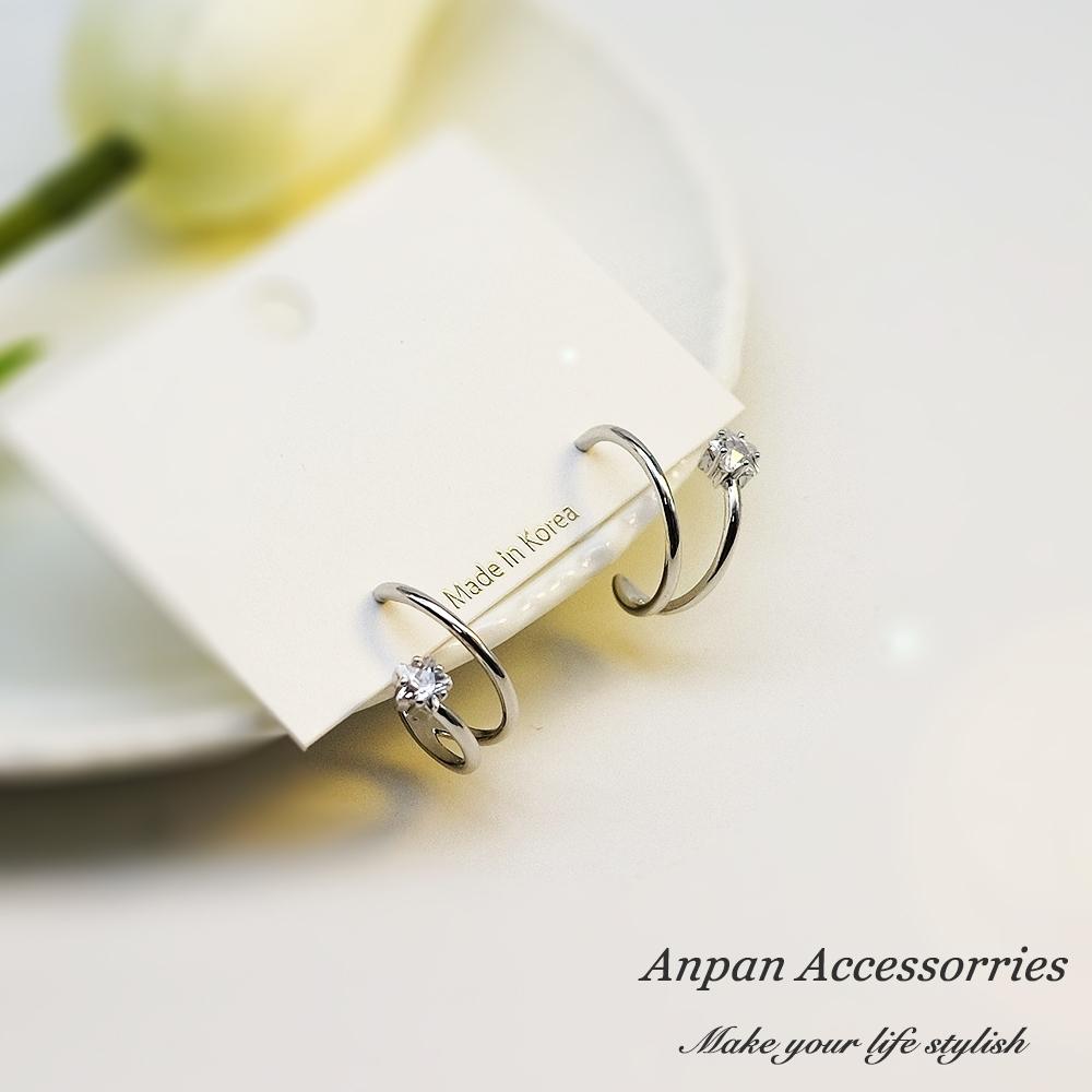 【ANPAN愛扮】韓南大門亮銀C型環鑽耳釘式耳環