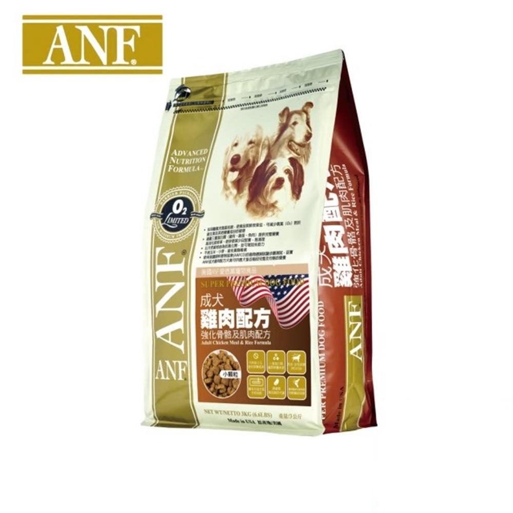 美國ANF愛恩富-成犬雞肉配方小顆粒強化骨骼及肌肉配方 15KG(33LBS)