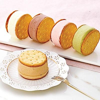 好涼冰店 頂尖冰品馬卡龍冰餅三明治(16入/盒)