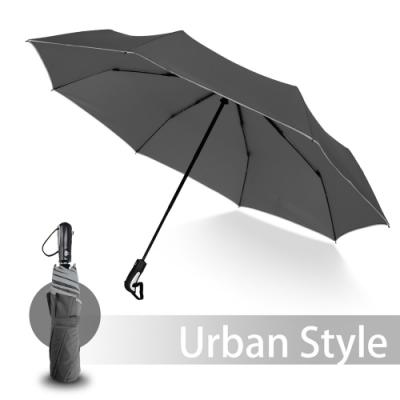 2mm 都會行旅 超大傘面抗風自動開收傘 (灰色)