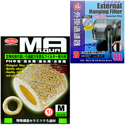 《Mr.Aqua》生物科技陶瓷環 1L/M號+《XL》新型結構外掛過濾器 (適用20cm以