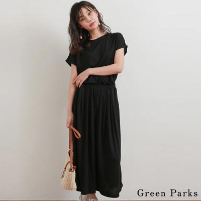 Green Parks 【SET ITEM】舒適素面上衣+抓褶寬褲裙
