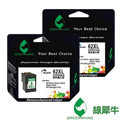 綠犀牛 for HP 1黑1彩 C2P05AA+C2P07AA 高容量環保墨水匣