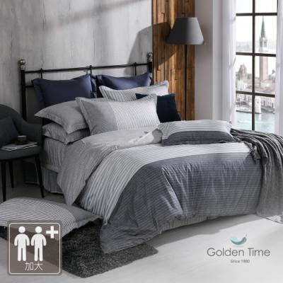 GOLDEN-TIME-捷克的旅程-200織紗精梳棉床罩組(加大)