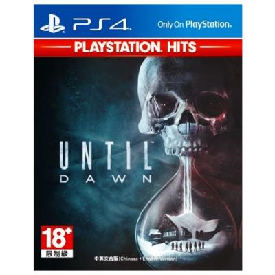 直到黎明 Until Dawn PlayStation Hits (中英文合版)