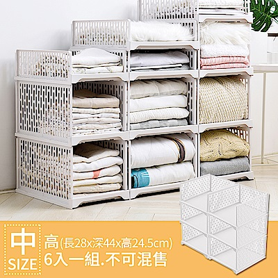【Mr.box】日式抽取式可疊衣櫃收納架(中款高 6件組)-北歐白