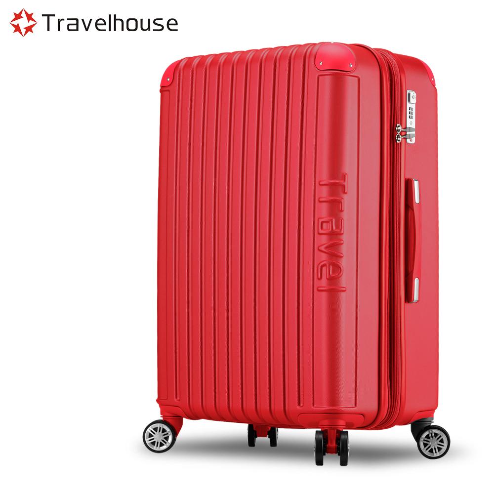 Travelhouse 戀夏圓舞曲 24吋平面式箱紋設計行李箱(艷夏紅)
