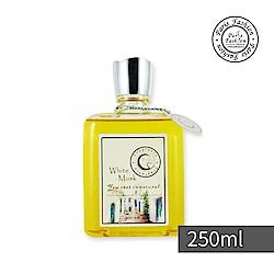 【Paris fragrance 巴黎香氛】隨心所浴-白麝香泡澡油250ml