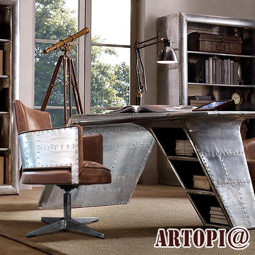 ARTOPI_Tupac圖帕克牛皮單椅  W63.5*D66*H85 cm
