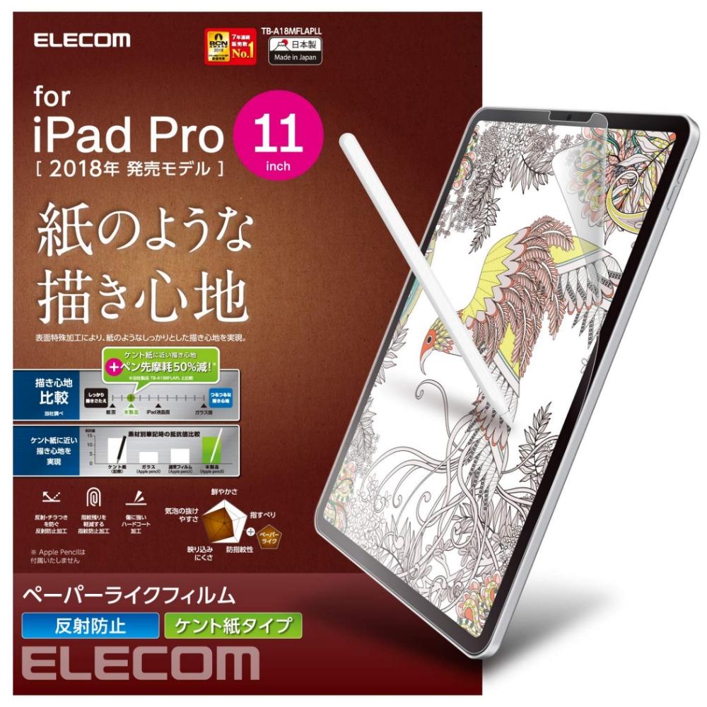 ELECOM iPad Pro擬紙感保護貼-11吋肯特