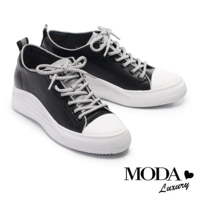 休閒鞋 MODA Luxury 科技夜光潮牛皮綁帶厚底休閒鞋-黑
